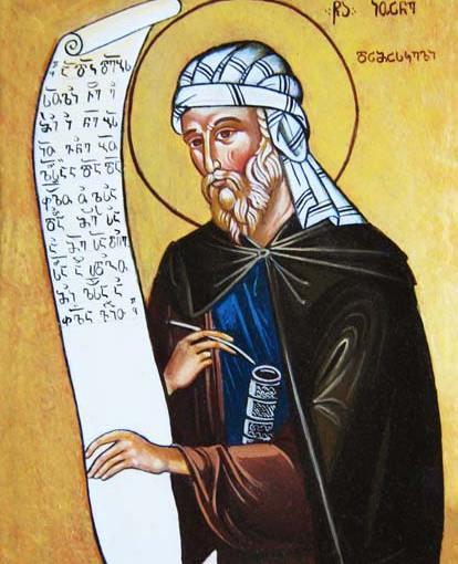 წმინდა იოანე დამასკელი ასტროლოგიის შესახებ
