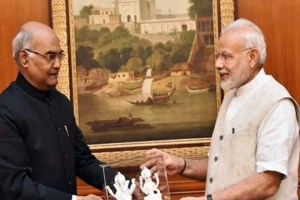 Oath Taking Horoscope of President  Ram Nath Kovind