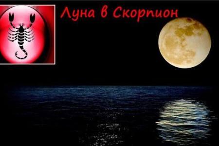 6 Ноември, Вторник, денят на Марс 19