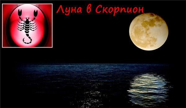 6 Ноември, Вторник, денят на Марс 1