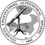 Σύλλογος Ερασιτεχνικής Αστρονομίας Θράκης