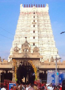 Ramanathar