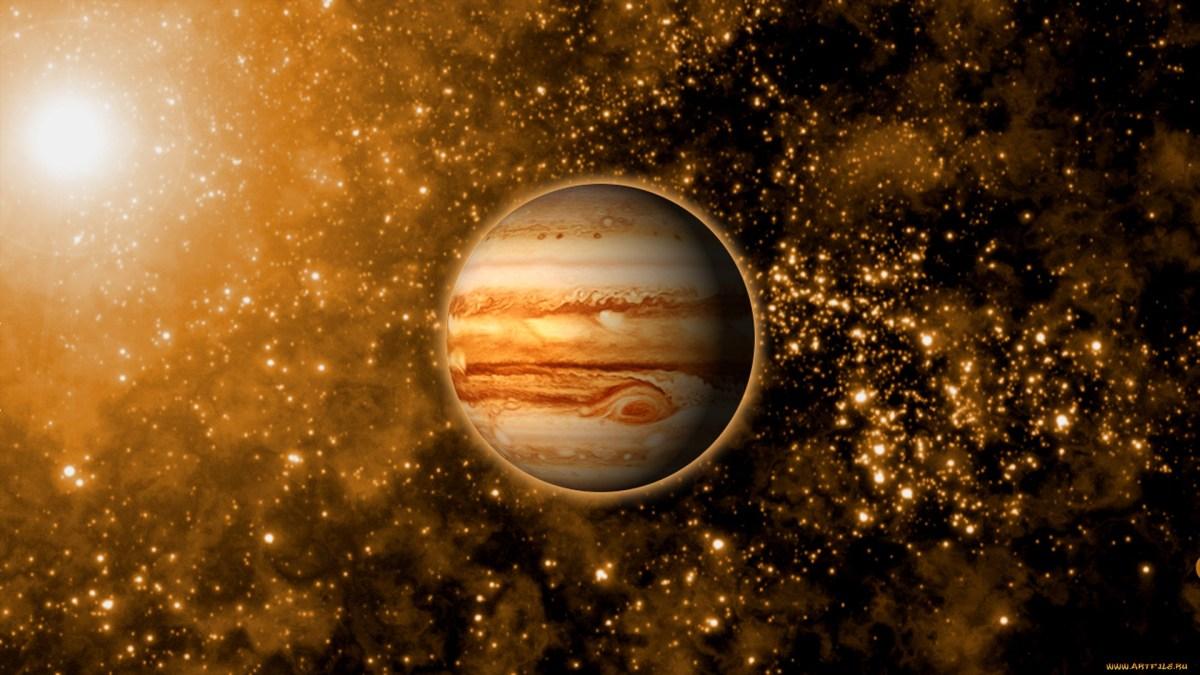 Транзиты Юпитера: благополучие и успех!