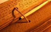 ari bhava horoscope house kundli 6th