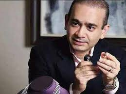 Jupiter strength nirav modi