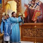 Архиерейское богослужение, праздник Успения Божией Матери