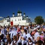 Общегородской крестный ход и концерт на соборной площади, 7 сентября 2013 года