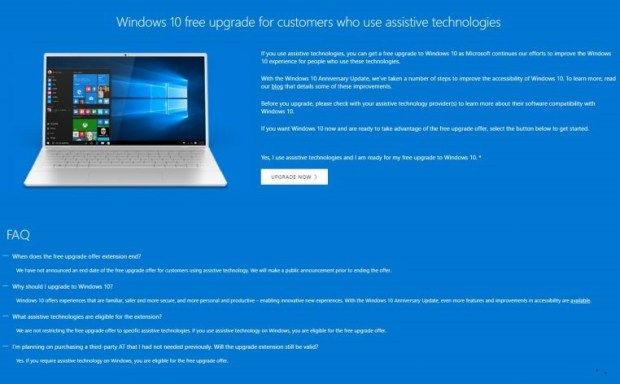 Mise à niveau gratuit vers Windows 10