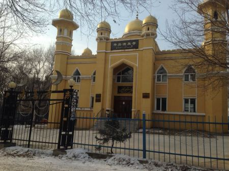 Mosque in Harbin