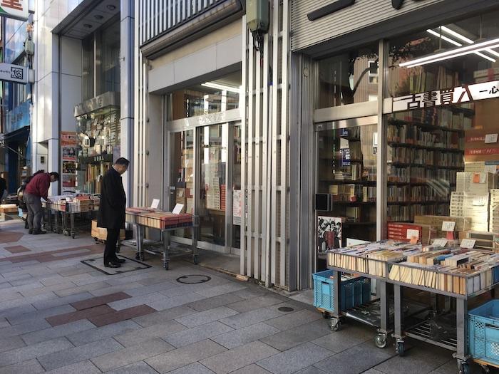 Tokyo Book Town Jimbocho