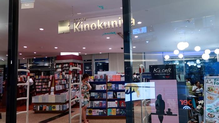 Kinokuniya Books, Siam Paragon Mall, Bangkok