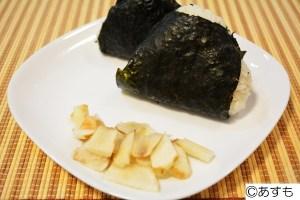 菊芋(きくいも)ピクルスとおにぎり