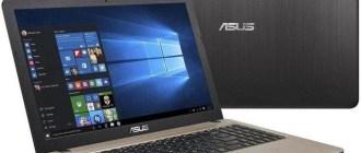 Asus a540sa driver download