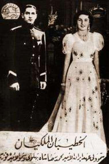 الأميرة فوزية ومحمد رضا بهلوي