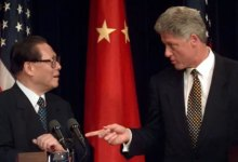 بيل كلينتون وجيانغ زيمين