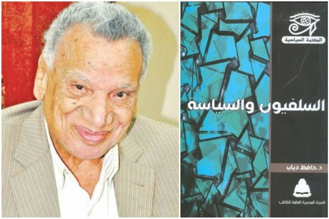 محمد حافظ دياب وكتابه السلفيون والسياسة
