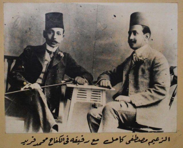 مصطفى كامل ومحمد فريد