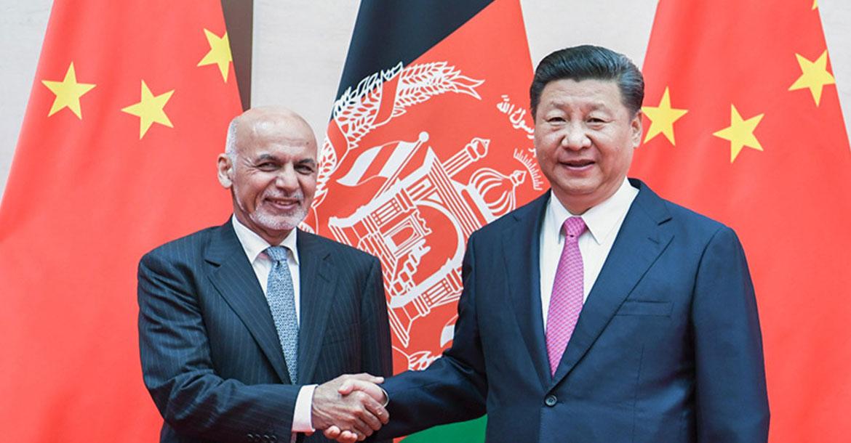 الرئيس الصيني شي جين بينغ والرئيس الأفغاني أشرف غني أحمدزي
