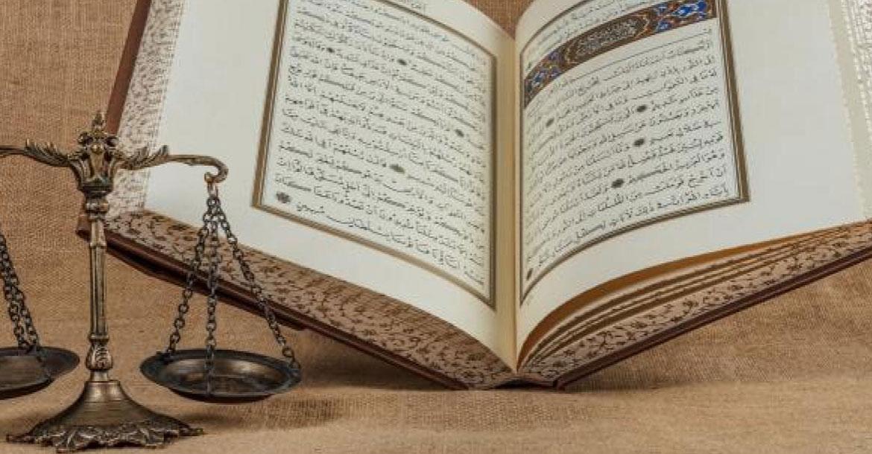 العدالة الاجتماعية في القرآن