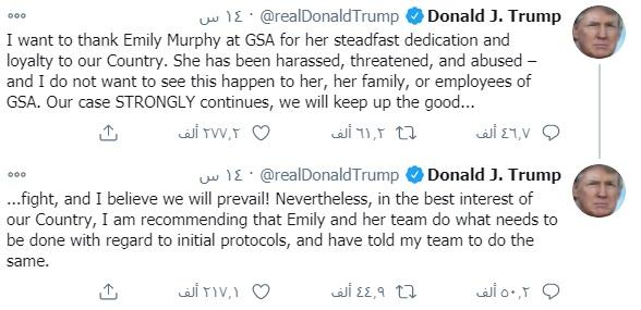 تغريدة ترامب أمس بخصوص انتقال السلطة