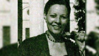 أمينة محمد