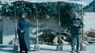 مشهد من فيلم غزة مونامور المُشارك في مهرجان القاهرة السينمائي