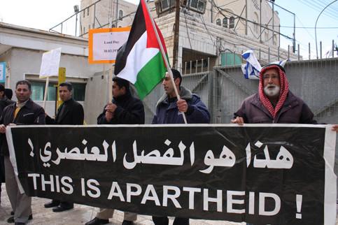 احتجاجات ضد الفصل العنصري الإسرائيلي