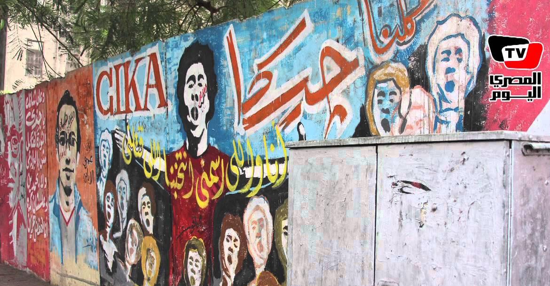 جرافيتي ثورة يناير