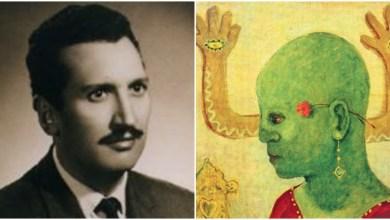 عبد الهادي الجزار والمجنون الأخضر