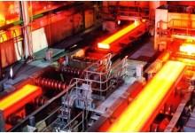 مصنع الحديد والصلب