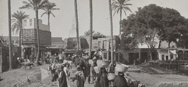 ريف مصر في الأربعينات