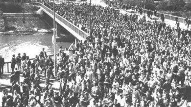 انتفاضة الخبز في مصر 1977