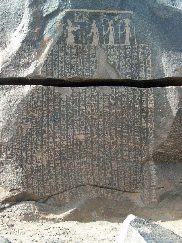 لوحة المجاعة .. الملك زوسر يقدم القرابين للآلهة الثلاثة لاستجلاب مياه النيل