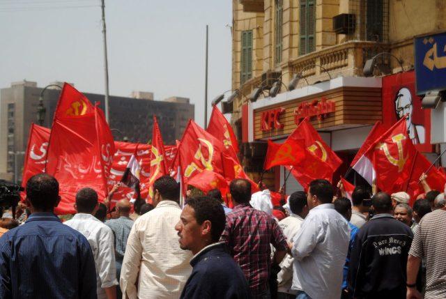 مسيرة للحزب الشيوعي المصري