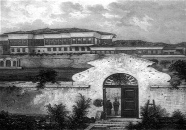 صورة لقصر حريم محمد علي باشا بقصر رأس التين بالاسكندرية التقطت في 7 نوفمبر عام 1839