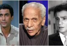 حليم وأحمد فؤاد نجم واحمد زكي