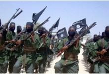 داعش في موزمبيق