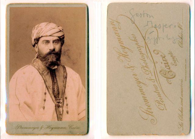 جاستون ماسبيرو بالملابس المصرية