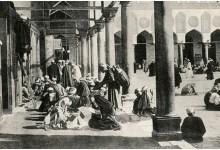 المسجد الأزهر