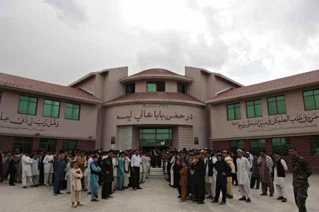 المدارس الدينية في أفغانستان