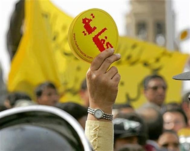احتجاجات حركة كفاية 2005