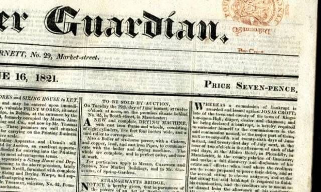 الغارديان أكدت أنها سهلت ودعمت صدور وعد بلفور عام 1917