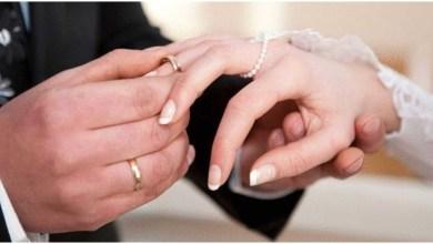 الزواج في مصر