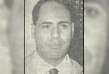 السفير كمال صلاح الدين