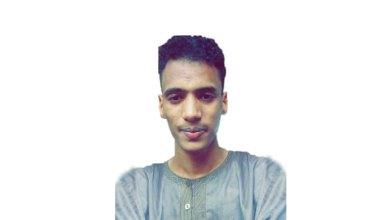 سيد محمد أجيد