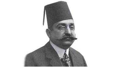 محمد فريد