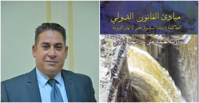 الدكتور مساعد عبد العاطي شتيوي