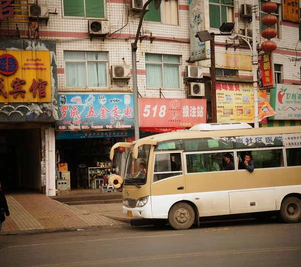 Travel by bus in China