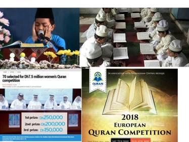 so-called tadarus al quran
