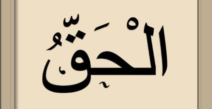 al-haqq